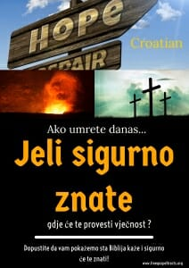 Free Gospel Tracts (Croatian)