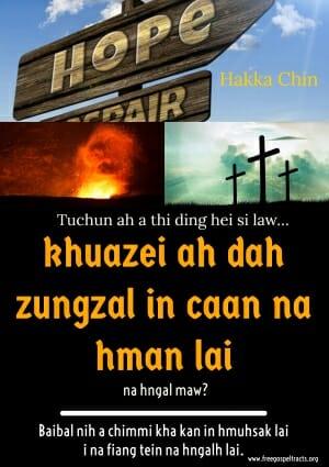 Free Gospel Tracts in Hakka Chin