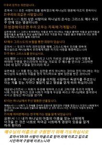 Free Gospel Tracts. (Korean)