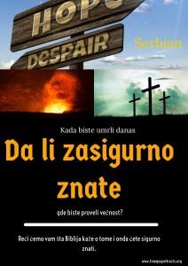 Free Gospel Tracts. (Serbian)